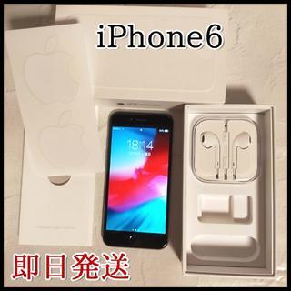 iPhone - iPhone 6 Space Gray 16 GB au