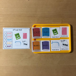 支度ゲーム  知育玩具  ハンドメイド