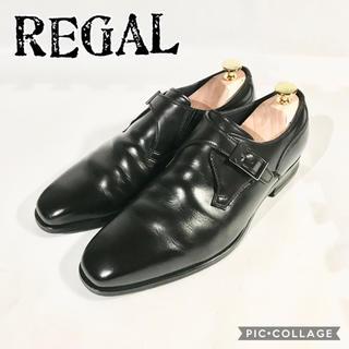 リーガル(REGAL)の☆REGAL☆ リーガル V178 シングルモンク 革靴 24.5cm(ドレス/ビジネス)