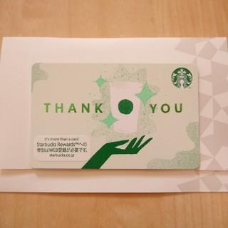 Starbucks Coffee - 新デザイン オンライン限定 スターバックス カード