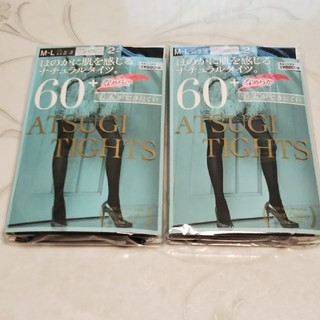 Atsugi - アツギ ATSUGI 新品未開封 タイツ 60デニール 2足入り×2パック