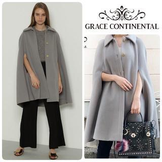 GRACE CONTINENTAL - 新品 グレースコンチネンタル リバーケープコート 定価74800円