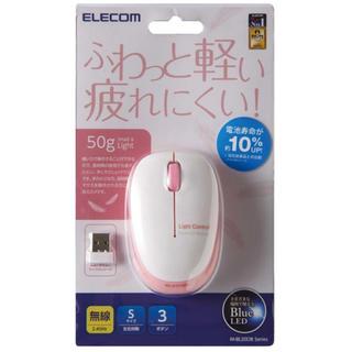 エレコム(ELECOM)のELECOM Bluetoothマウス(PC周辺機器)