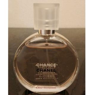 CHANEL - 【CHANEL】チャンス オー タンドゥル  オードゥ トワレット
