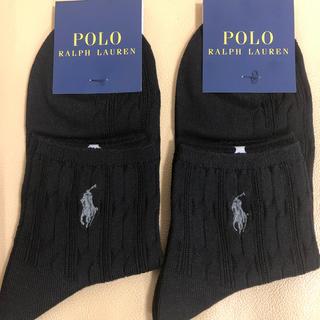 ポロラルフローレン(POLO RALPH LAUREN)の新品 レディース POLO ポロラルフローレン 超人気 学校用ショートソックス(ソックス)