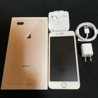 iPhone - iPhone8plus 64GB ゴールド SIMフリー 付属品完備