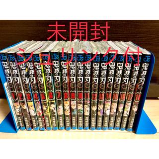 集英社 - 鬼滅の刃 1-18巻 フィルムパッケージ付き