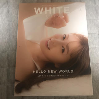 乃木坂46 - WHITE graph 001