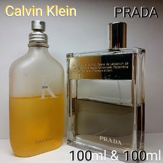プラダ(PRADA)の100ml×2 大容量 プラダマン&シーケーワン 人気の香水まとめ売り(香水(男性用))