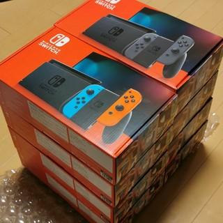 Nintendo Switch - 新品未使用 ニンテンドースイッチ 8台セット ネオン4台 グレー台