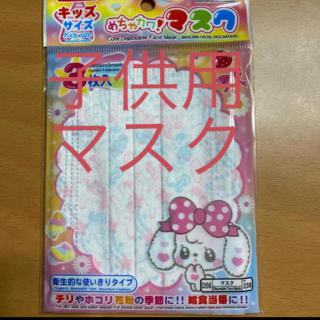 子 顔 マスク 、 マスクの通販 by かんちゃん's shop