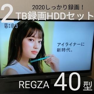 トウシバ(東芝)の《美品》☆2TB録画HDD★東芝 40型液晶テレビ ダイナミックREGZA(テレビ)