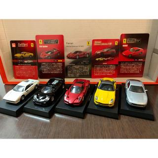 フェラーリ(Ferrari)の1/64 京商 フェラーリ ミニカーコレクション 5種(ミニカー)