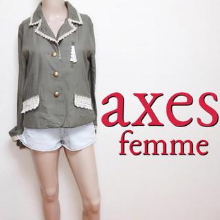axes femme - 鬼かわ♪アクシーズファム お出かけレースジャケット♡ダズリン マウジー
