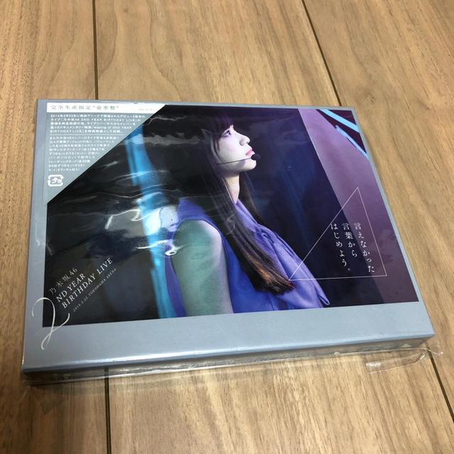 乃木坂46(ノギザカフォーティーシックス)の乃木坂46 2nd YEAR BIRTHDAY LIVE Blu-ray エンタメ/ホビーのDVD/ブルーレイ(ミュージック)の商品写真