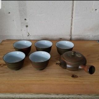 常滑焼 雲仙 急須 湯呑5客 茶器セット(食器)