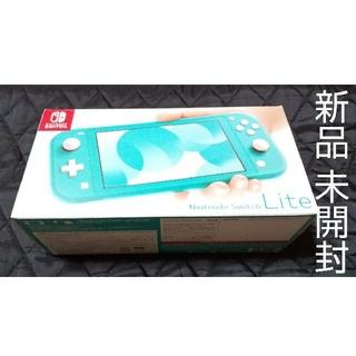 任天堂 - NINTENDOSwitch Lite ターコイズ
