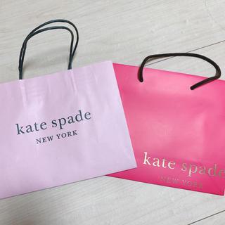 ケイトスペードニューヨーク(kate spade new york)のブランド 紙袋 Kate spade (ショップ袋)