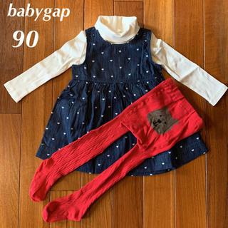 ベビーギャップ(babyGAP)の新品☆babygap☆ワンピース&タートルネック&タイツ☆90㎝(ワンピース)