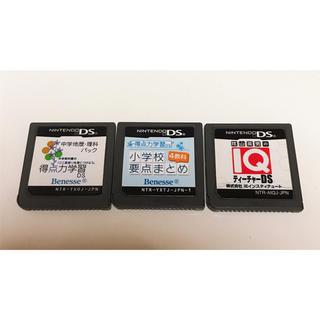 ニンテンドーDS - DS ソフト 学習 IQティーチャー