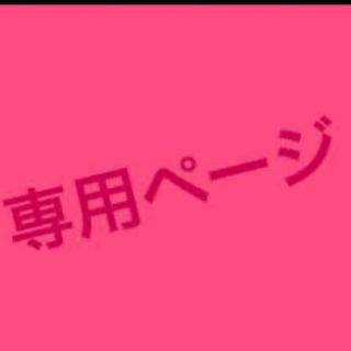 リーボック(Reebok)のぴっぴ@断捨離中様専用☆インスタポンプ フューリー OGリーボックReebok(スニーカー)