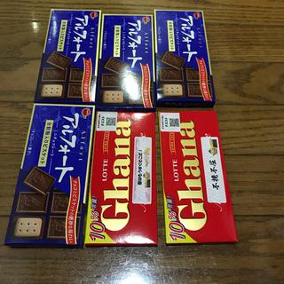 ブルボン(ブルボン)のアルフォートとガーナ6個(菓子/デザート)