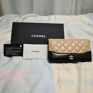 CHANEL - 美品CHANEL 長財布
