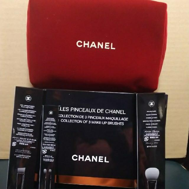 CHANEL(シャネル)の◆CHANEL レ パンソー ドゥ シャネル 2019 限定品◆ コスメ/美容のキット/セット(コフレ/メイクアップセット)の商品写真