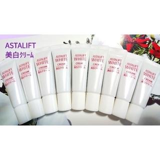アスタリフト(ASTALIFT)の5g×9本  美白クリーム  ASTALIFT(フェイスクリーム)