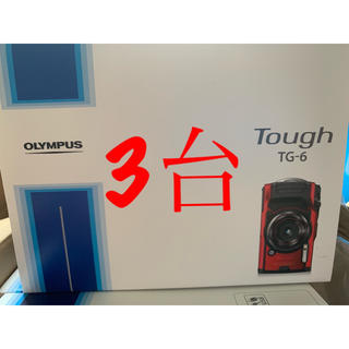 OLYMPUS - オリンパス tg-6  カメラ 3台 新品 未使用
