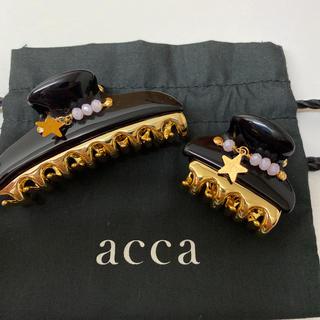 acca - アッカ クリップ 中小セット