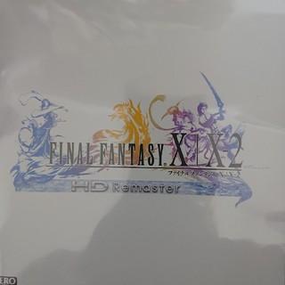 PlayStation4 - ファイナルファンタジーX/X2HDリマスター新品未開封発送(ネコポス)