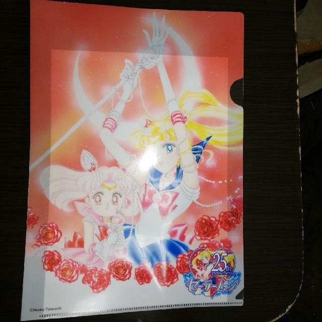 セーラームーン(セーラームーン)のセーラームーン クリアファイル エンタメ/ホビーのアニメグッズ(クリアファイル)の商品写真