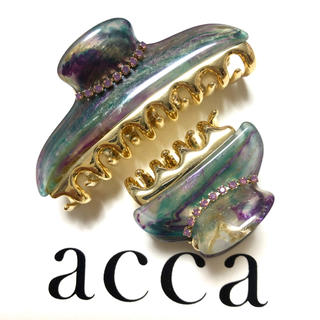 アッカ(acca)のacca クリップ ニューコラーナ グリーン パープル系 マーブル セット(バレッタ/ヘアクリップ)