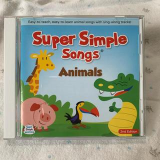 super  simple songs animals CD