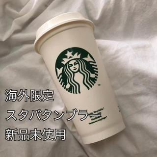 Starbucks Coffee - スターバックス リユーザブルタンブラー