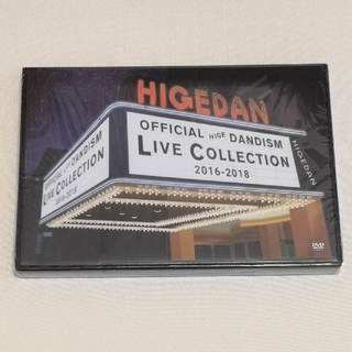 新品 DVD★Official髭男dism/LIVE COLLECTION