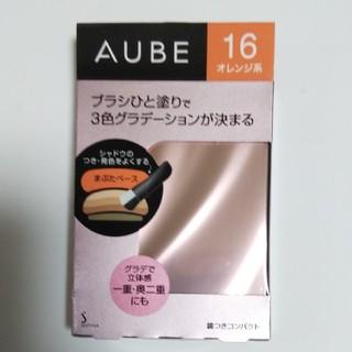 オーブクチュール(AUBE couture)のオーブブラシひと塗りアイシャドウN16(アイシャドウ)