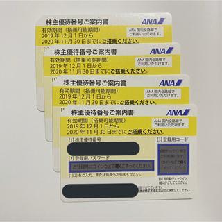 ANA(全日本空輸) - ANA 株主優待券 4枚