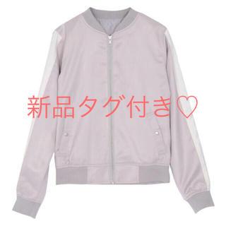 MERCURYDUO - 新品 マーキュリーデュオ グレージュブルゾン 14.200円→値下げ