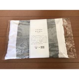 MUJI (無印良品) - 中川政七商店 ぬかぽん 新品