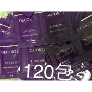 COSME DECORTE - リポソーム  コスメデコルテ  モイスチュア 美容液