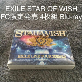 EXILE - EXILE STAR OF WISH FC限定発売 4枚組 Blu-ray