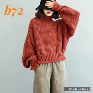 b72 新品 ニット タートルネック ハイネック セーター ゆったり オレンジ(ニット/セーター)