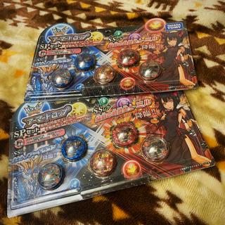 タカラトミー(Takara Tomy)のパズドラクロス アーマードロップSPセット 【2個セット】(アニメ/ゲーム)