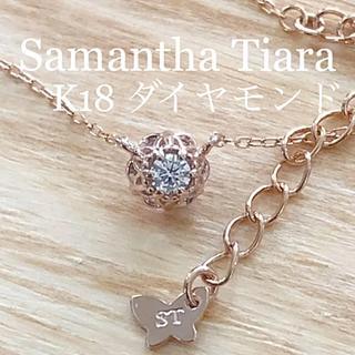 Samantha Tiara - サマンサティアラ K18 リバーストーンネックレス ダイヤモンド&ローズクォーツ