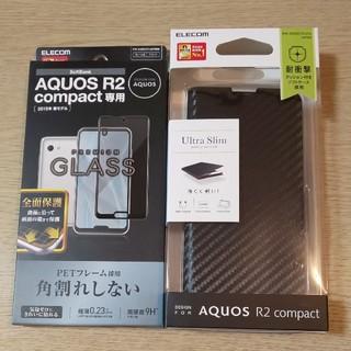 AQUOS R2 compact ケース&フィルム4