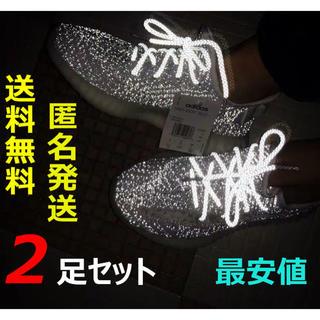 リフレクト リフレクティブ リフレクター 靴紐 靴ひも シューレース yeezy(スニーカー)