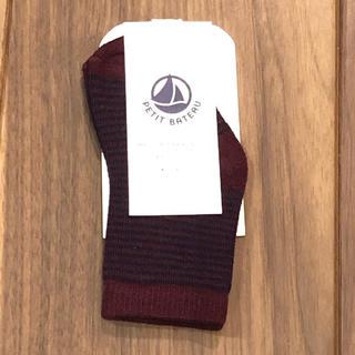 プチバトー(PETIT BATEAU)のプチバトー 靴下 8-10センチ(靴下/タイツ)