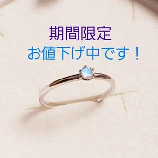 JEWELRY TSUTSUMI - K10 ホワイトゴールドブルームーンストーンリング ひと粒ストーン指輪 10号